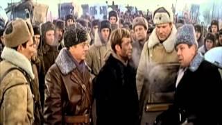 Бондарёв Горячий снег 1972