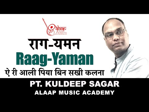 Raag Yaman for the Beginner's of Hindustani Classical Music by Pt. Shri. Kuldeep Sagar.