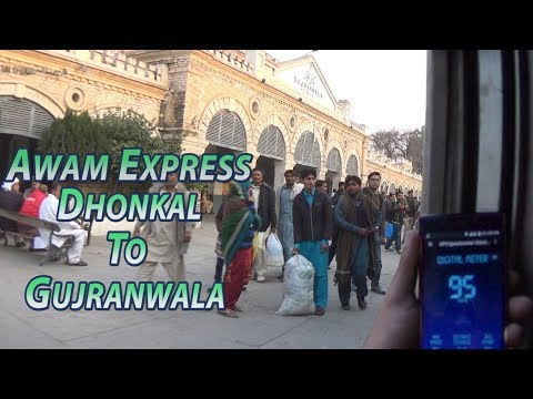 Awam Express||Whistling Towards Gujranwala||Live Accelerometer ||Beautiful Evening|| Hitachi 8301