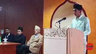 Jo Door Hain Woh Paas / An Urdu Poem (voice Ussama Naseem Mir)