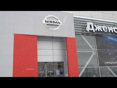 Nissan цены на модельный ряд февраль 2018