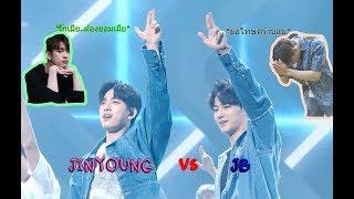 "GOT7 - Jinyoung VS JB ใครจะชนะระหว่าง ""อมม่า"" & ""อัปป๊า""😆🍑🌴"