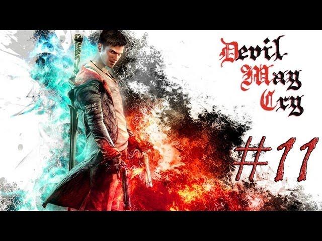 Смотреть прохождение игры DmC: Devil May Cry. Серия 11 - Спасти Кэт.