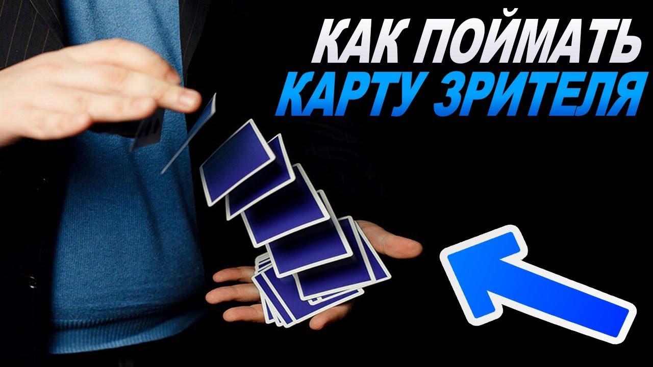 ОЧЕНЬ БЫСТРЫЙ ФОКУС С КАРТАМИ / ОБУЧЕНИЕ