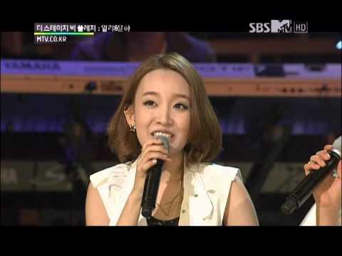 Younha (윤하) cut - MTV The Stage Big Pleasure