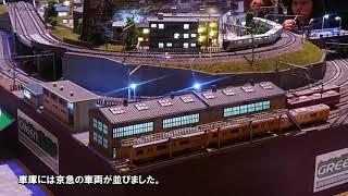 【イベレポNo.33】ヨコハマ鉄道模型フェスタ2019