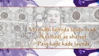 16 Aane Sach (Gur Dhaliwal) Mp3 Song Download