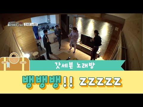 뱅뱅뱅!! ZZzzzzz - GOT7 Working Eat Holiday in Jeju EP 02