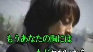 多岐川舞子 - 夜汽車の女