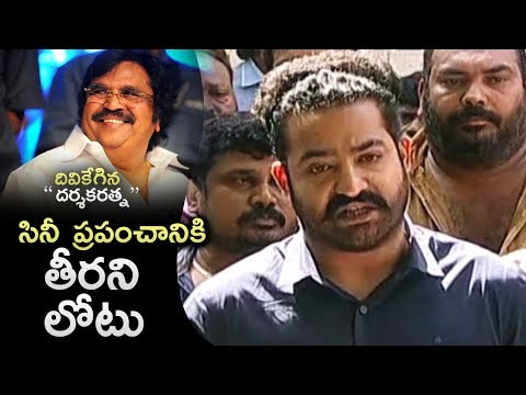 Jr NTR Pay Homage To Dasari Narayana Rao |...