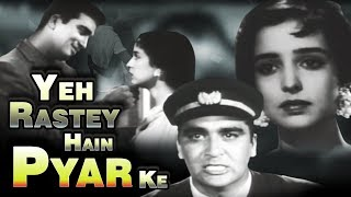 "Yeh Rastey Hain Pyar Ke Full Movie | Akshay Kumar starrer ""Rustom"" is the Adaptation of this Movie"