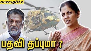 பன்னீருக்கு உதவியதால் பதவிக்கு சிக்கலா ? : Nirmala Sitharaman Defence Post at Stake   Latest News
