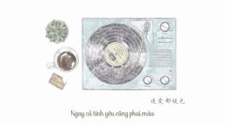 [Vietsub] [YY] Song Thành || 双城 - Thất Dạ || 柒夜 (cover)