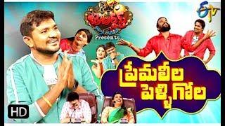 Jabardasth   12th September 2019     Full Episode   ETV Telugu