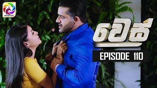 "Wes Episode 110 || "" වෙස් ""  |  සතියේ දිනවල රාත්රී 9.00 ට . Thumbnail"