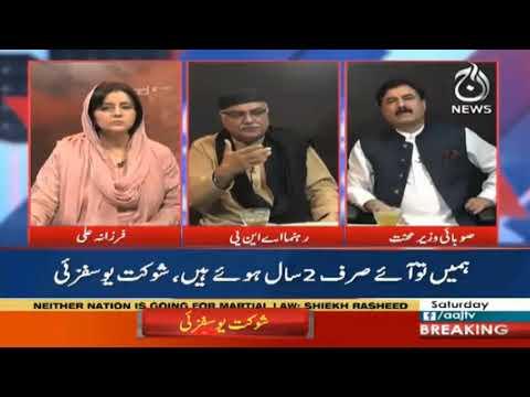 Bureau Report | 31st October 2020 | Aaj News