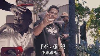 PMF x KRILER - MAMAN MA DIT [CASHMONEY AP]