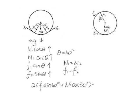 Computational Physics Problem No. 1 (Objects