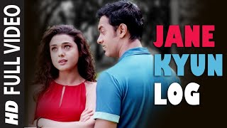 Full Video : Jane Kyun Log| Dil Chahta Hai | Aamir Khan, Preity Zinta | Udit Narayan, Alka Yagnik