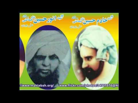 Pir Syed Hyder Hussain Shah Alipuri