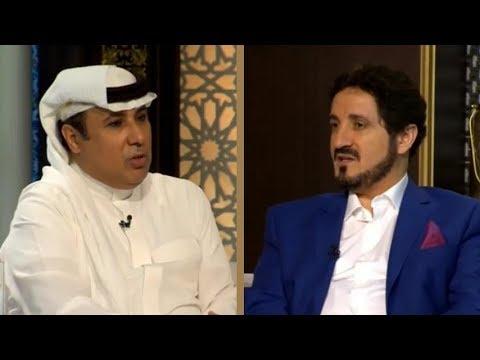 الدكتور احمد العرفج يحاور الدكتور عدنان إبراهيم قبل بداية صحوة 3 Youtube