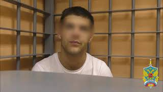 Рядом с Воскресенском полицейские задержали курьера с 1,2 кг наркотиков.