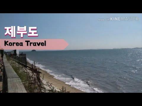 서해바다 동영상 강추Korea Travel ~서해바다west Sea~제부도
