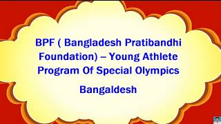 Young Athlete Program (Data Collection)   BPF , Special Olympics Bangladesh
