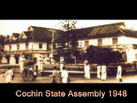 Old Cochin