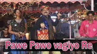 Pavo pavo Vagiyo Re - Latest Gujarati Garba - Ratansingh Waghela
