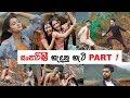 Sansarini ( සංසාරිණී ) හැදුනු හැටි  part 1 | Sandesh Bandara Tv