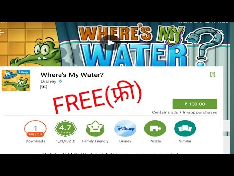 How To Download  & Install Where's My Water Game For Free  On Any Android Device (Hindi/Urdu)