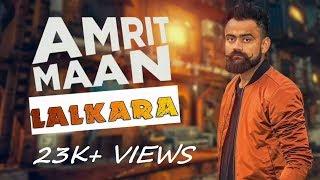 Lalkara (Full Song) || By Amrit Maan || Channa Mereya || New punjabi Movie Song 2017