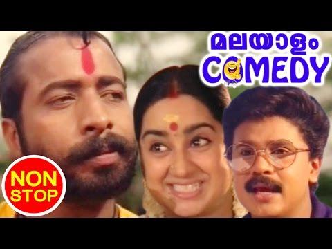 Harisree Asokan & Kalpana Malayalam Movie Comedy   Non Stop  Movie Comedy   Dileep & Kalpana Comedy