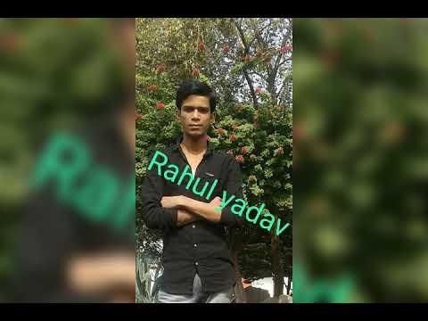 Rahul yadav 9672476480 swag see karenge swagat new ring ton