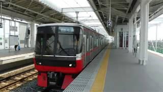 【祝!高架化】名鉄3300系3308F 普通犬山行き 布袋駅発車