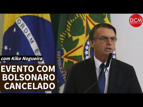 Vexame internacional: museu de Nova York veta homenagem a Bolsonaro