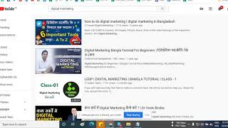 Download Complete Keywords Research for SEO, SMM, PPC, Blogging & Website | Part-01