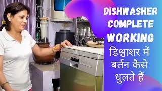 Siemens SN256I01GI Dishwasher Complete Working in Hindi | Dinesh Arya