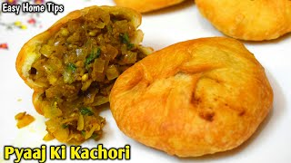 बनाये सबसे खस्ता और कुरकुरी प्याज़ की कचोड़ी Crispy Pyaz Ki Kachori Recipe Pyaj Ki Kachori Snacks