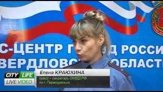 city-life.tv/ Банковские карты(Именно