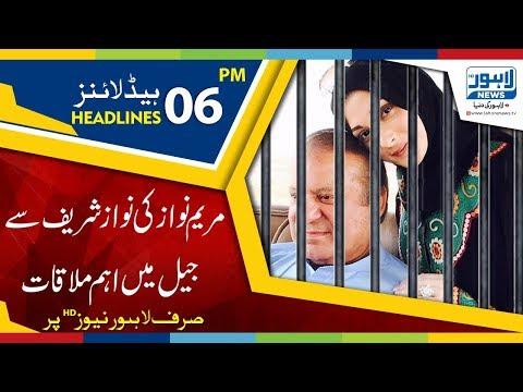 06 PM Headlines Lahore News HD – 31st December 2018