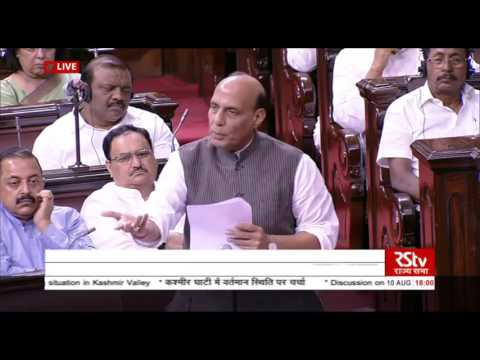 HM Shri Rajnath Singh reply to the discussion on the prevailing situation in Kashmir valley