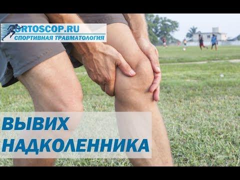 Как измерить колено для надколенника