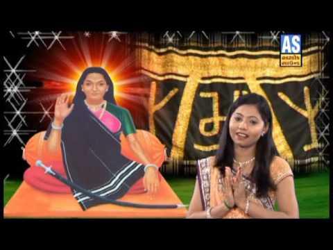 Mogal Mata Sukh Ni Data || Bhaguda Dham Mogal Maa Na Bhajan || Kiran Prajapati Song 2016