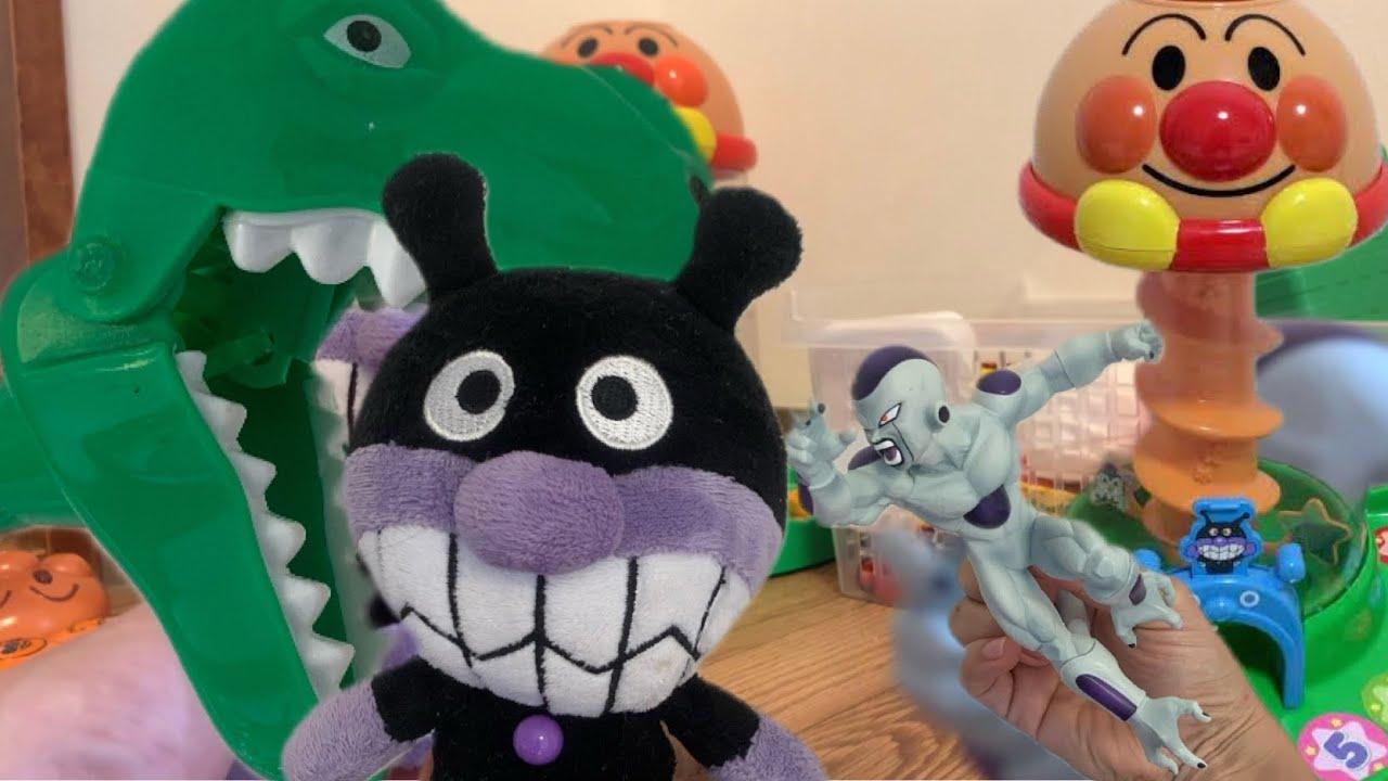 アンパンマン  おもちゃ アニメ 遊園地にお買い物ごっこ くるくる回るバイキンマンと遊ぶフリーザ様