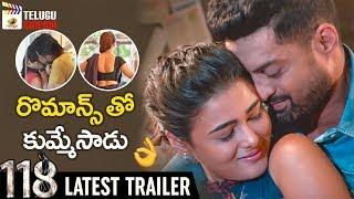 118 Movie LATEST TRAILER | Kalyan Ram | Shalini Pandey | Nivetha Thomas |2019 Latest Telugu Trailers