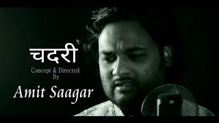 Chadri Meri Wai Ge Purani | Garhwali Fusion Song | Amit Saagar | Ganesh Viran