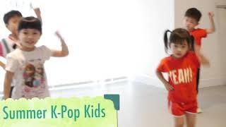 2018 Summer K Pop Kids Class 1