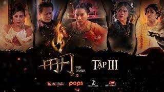 Hài MA - Tập 3   Kiều Linh, Hoài Linh, Nam Thư, Huỳnh Lập, Kim Mai Sơn, Dương Thanh Vàng, Đông Dương